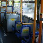 公共の交通機関を利用して子どもを引率する技術